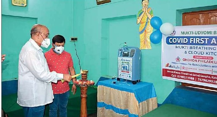 Mukti Provided Oxygen Concentrator At Katwa Covid Care Center
