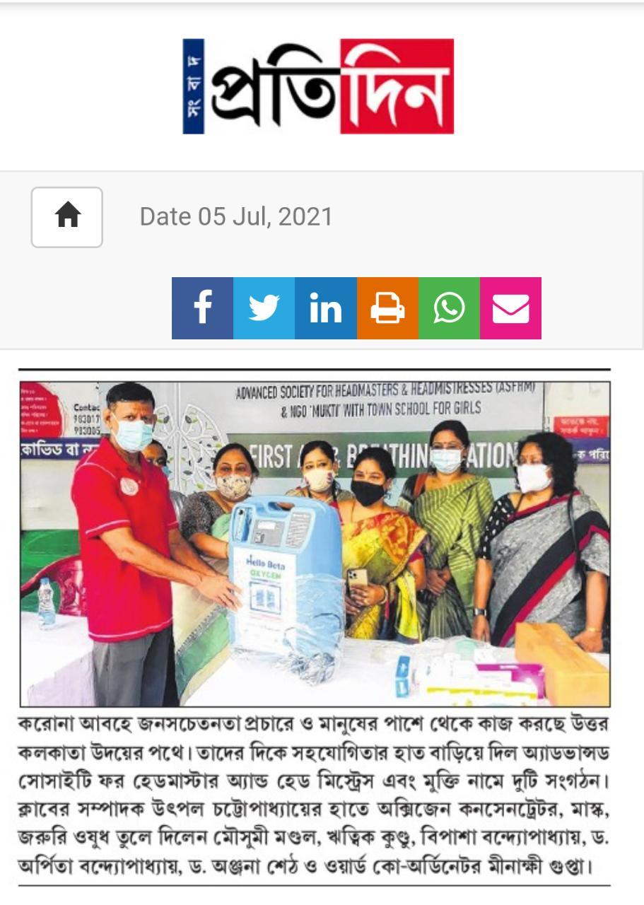 Protidin_Mukti And ASFHM Provided Covid Medical Kits To Uttar Kolkata Udoyer Pothe NGO
