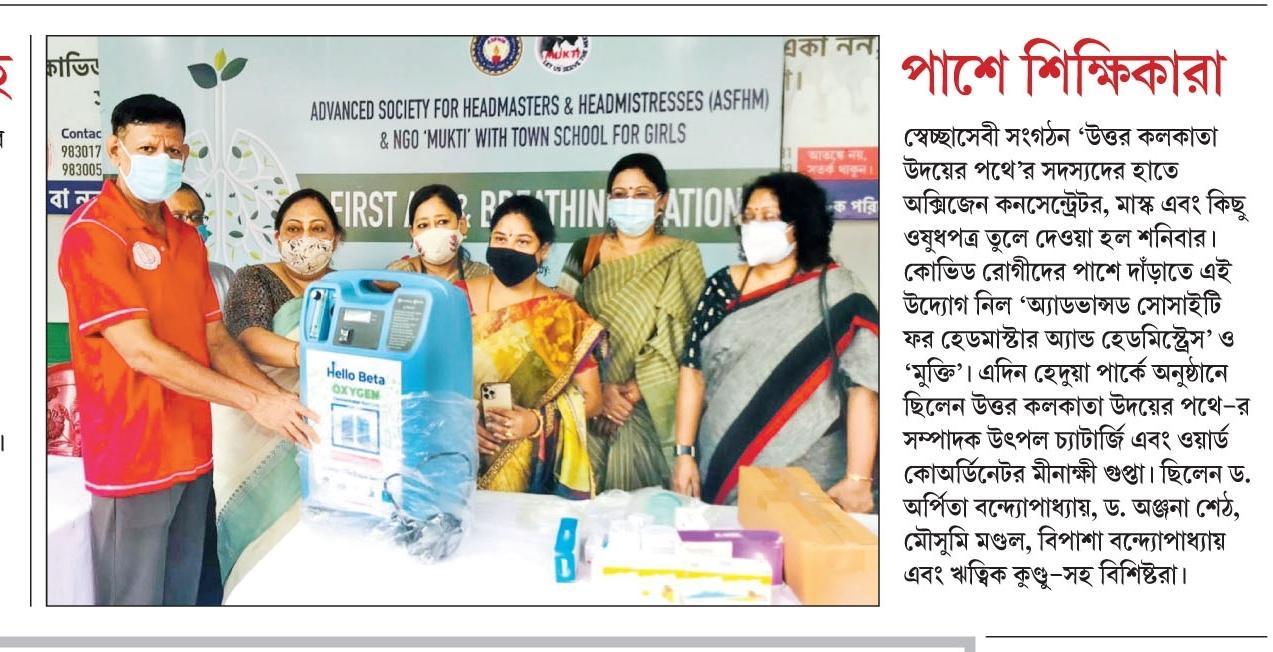 Mukti-ASFHM Provided Covid Medial Support To The Uttar Kolkata Udoyer Pothe NGO