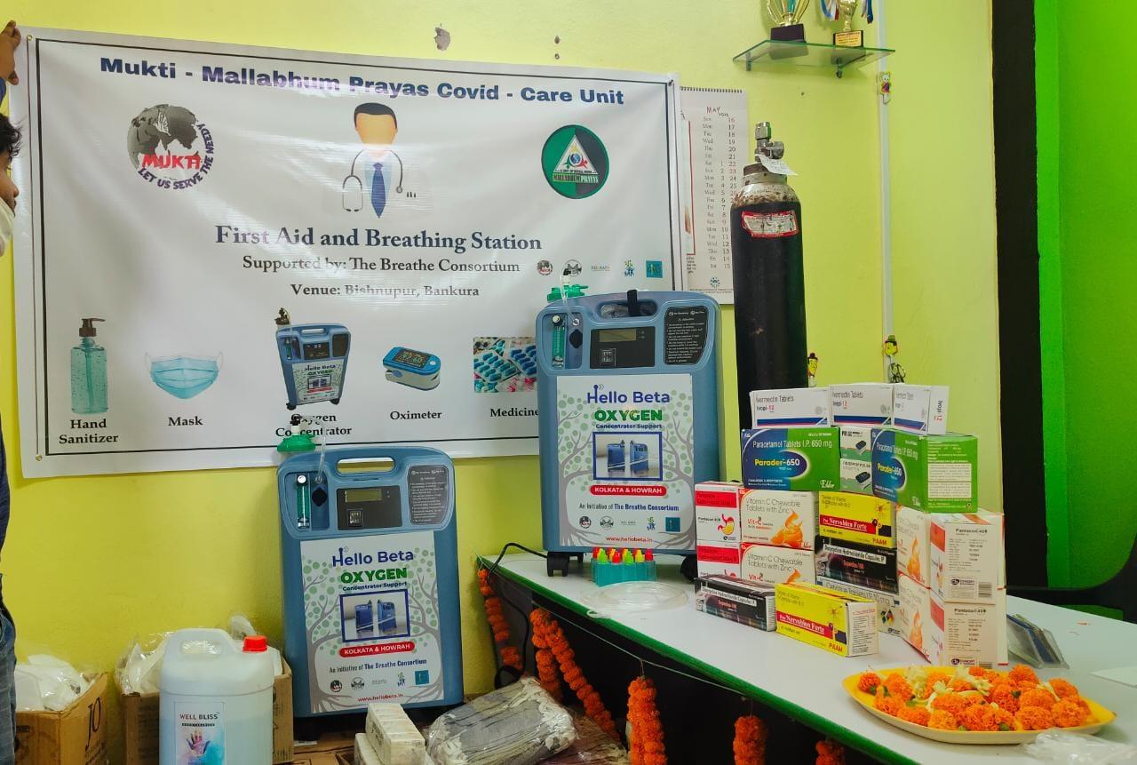 Mukti Provided Oxygen Concentrator At Bishnupur, Bankura